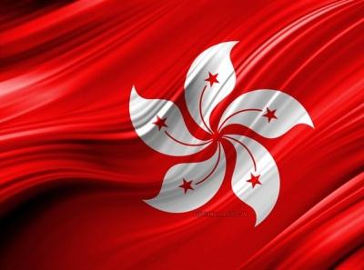 Prediksi HK Minggu, 24 Oktober 2021
